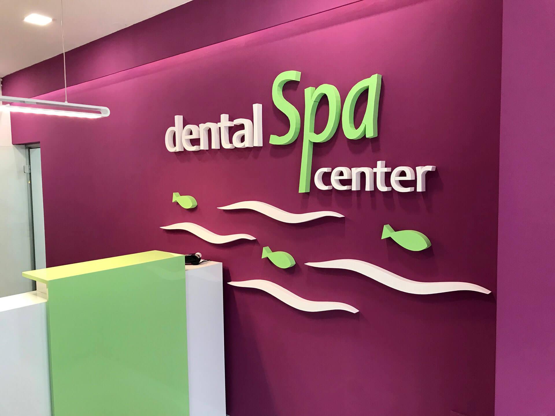 Dental SPA centar, Niš
